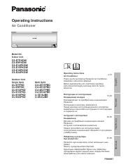 Panasonic CS-E12PKDW Operating Instructions Manual