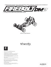 VBC Racing Firebolt DM Graphite Rear Shock Mount A-01-VBC-6006 Tower